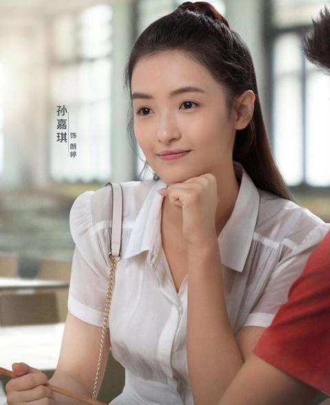 《我爱你》孙嘉琪饰校园女神朗婷