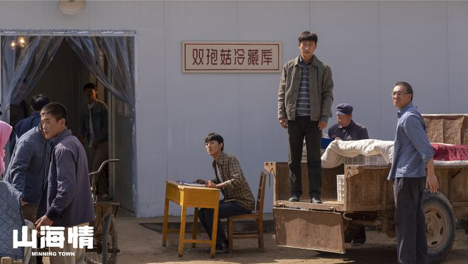 《山海情》凌教授亲自为菇跑销路 马得福面临人性选择