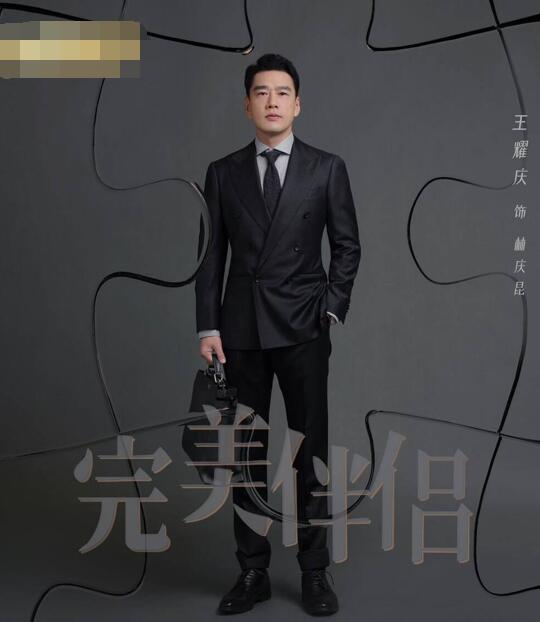 """王耀庆《完美伴侣》开机  网友:""""期待舅舅的新角色"""""""