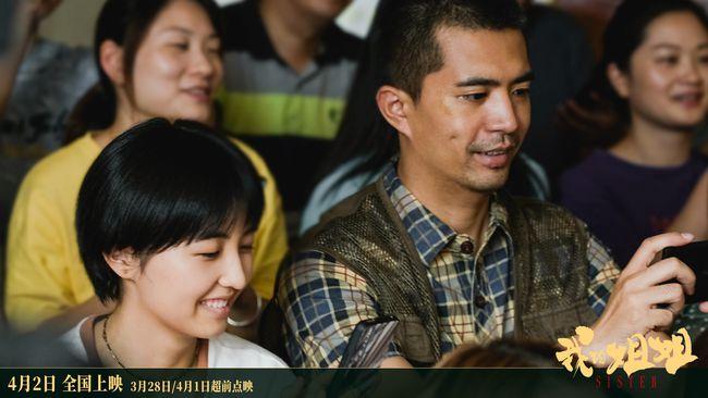 《我的姐姐》爆中国式家庭众生相 两代人观念命运变迁