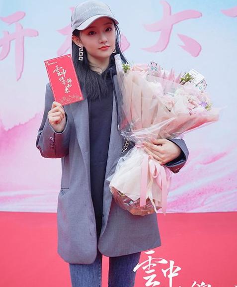 《云中谁寄锦书来》开机 谢彬彬吴佳怡领衔主演