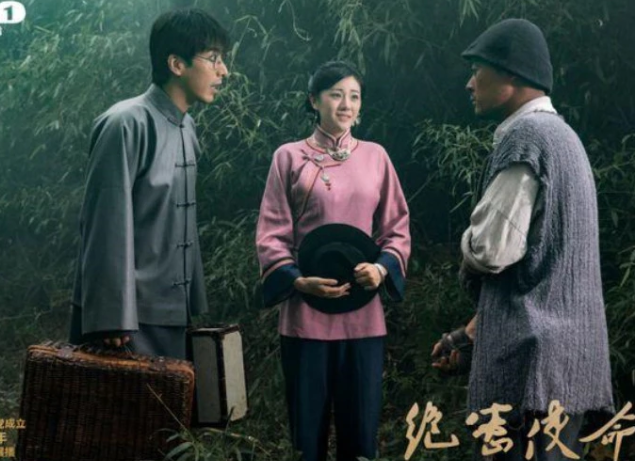 《绝密使命》获好评 侯祥玲张桐演技在线