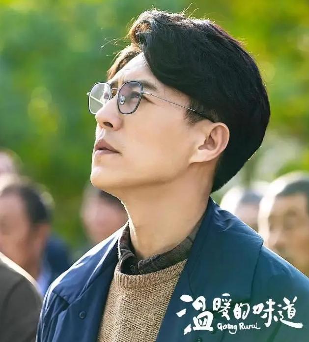 靳东《温暖的味道》首播 收视率破0.7%