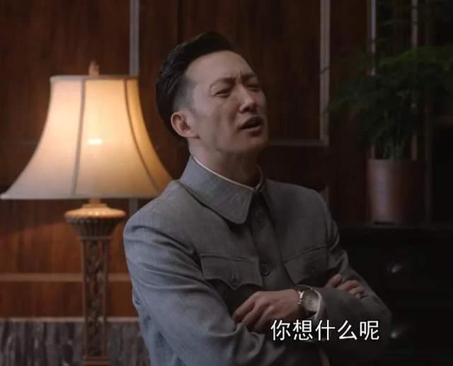 《叛逆者》开播收视夺冠 王志文和王阳真的功不可没