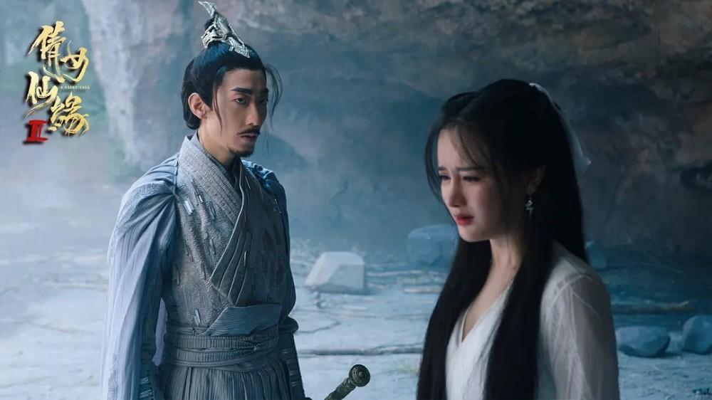 《倩女仙缘2》聂小倩为爱穿越时空?这拍的是个啥?