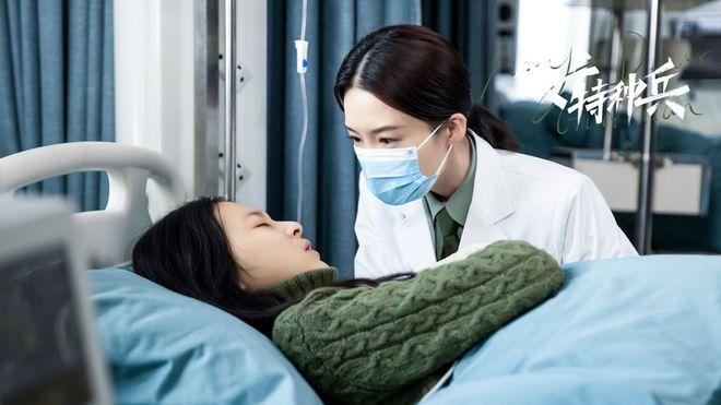 《爱上特种兵》黄景瑜李沁展现高燃青春力量