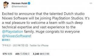 """索尼宣布收购荷兰Nixxes游戏工作室 和微软进行""""军备竞赛""""?"""