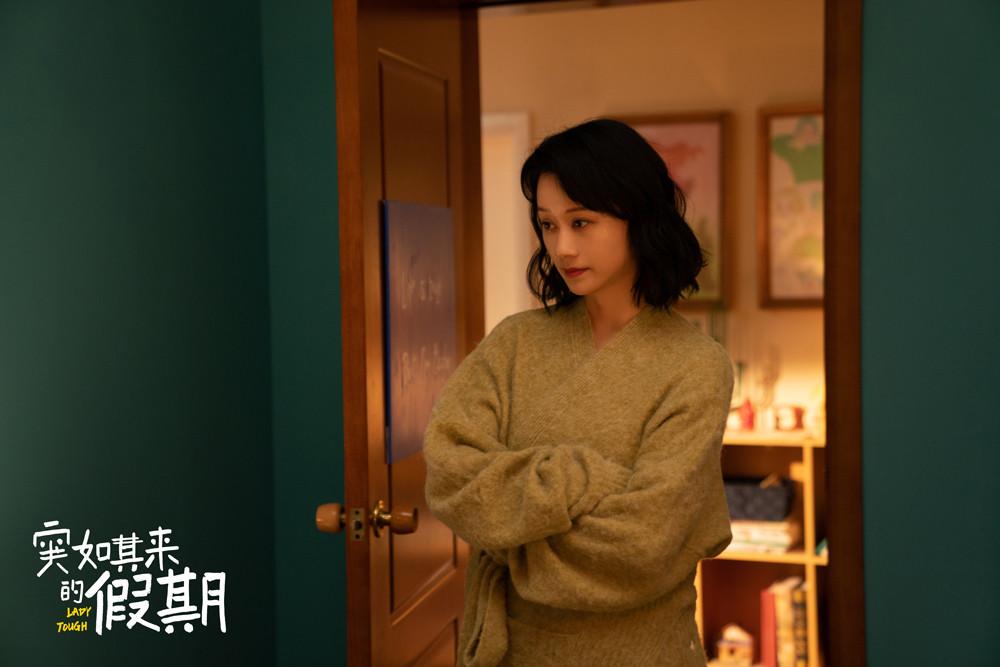 《突如其来的假期》倪虹洁诠释80年代硬核先锋女性