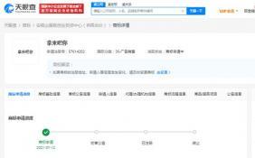 """抖音""""拿来吧你""""被抢注商标 源自抖音创作者@刘子"""