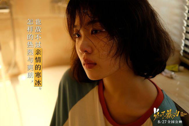 """万茜李庚希《兔子暴力》发布""""有种痛叫青春""""特辑"""