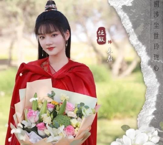 《玉骨遥》杀青花絮曝光 肖战演技又获赞